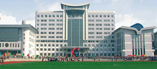 Hubei Transportation Vocational and Technical College