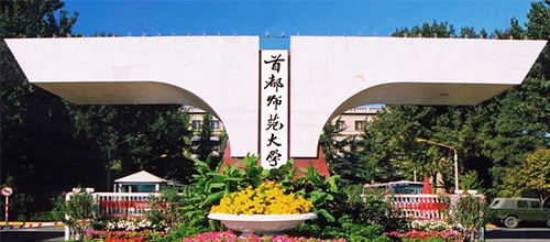 Capital Normal University