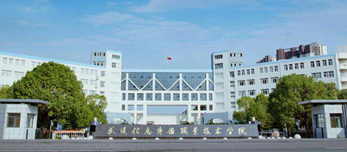 Wuhan Vocational and Technical College of Information Communication