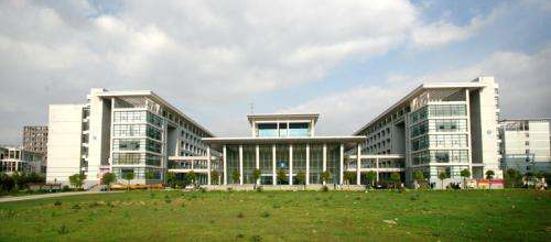 Hubei Vocational College of Science and Technology